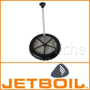 JETBOIL ジェットボイル グランデコーヒープレス  1824390|mitsuyoshi