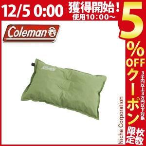コールマン コンパクトインフレーターピロー 2  2000010428 キャンプ用品
