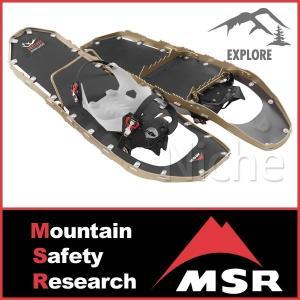 MSR エムエスアール ライトニング エクスプローラー (25インチ ブラス 男性用)  40621|mitsuyoshi