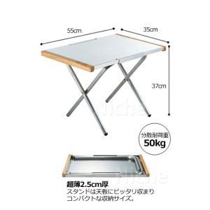 ユニフレーム UNIFLAME 焚き火テーブル  682104|mitsuyoshi|02