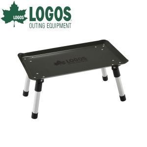 LOGOS ロゴス ハードマイテーブル-N  73189002