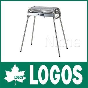 LOGOS ロゴス Smart80 ステンチューブラル M・プラス(楽ちんカバーお試しパック)  81065500