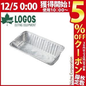 LOGOS ロゴス BBQお掃除らくちんカバーM(2pcs)・G3&ampEZC対応  81314100