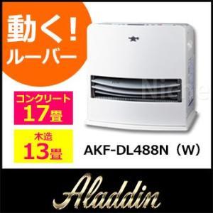 Aladdin アラジン 石油ファンヒーター AKF-DL488N(W) mitsuyoshi