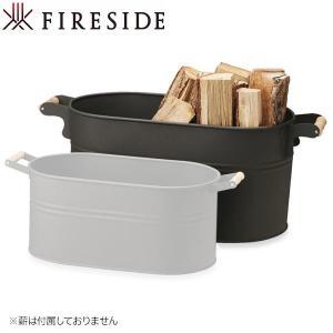 オーバルウッドストッカー (大) AM133 暖炉 薪ストーブ関連用品