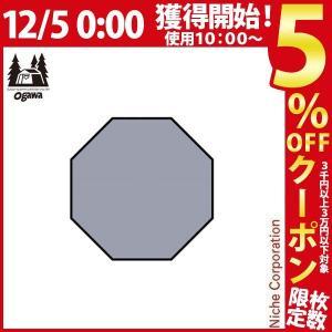 OGAWA CAMPAL オガワキャンパル PVCマルチシート ピルツ19用 (チャコールグレー)  1421 mitsuyoshi
