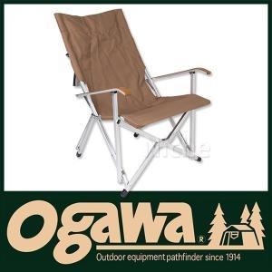 OGAWA CAMPAL オガワ ハイバックチェア モカブラウン 1905-80 mitsuyoshi