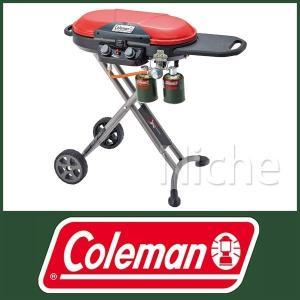 Coleman コールマン ロードトリップ グリルエクスカーション  2000027316|mitsuyoshi