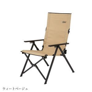 コールマン レイチェア [ 2000032523 ]|mitsuyoshi