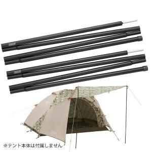 コールマン スチールキャノピーポールセット/145  2000035423 キャンプ用品