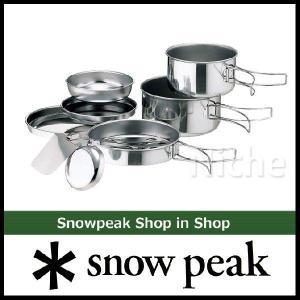 snow peak スノーピーク パーソナルクッカーNo.3 CS-073