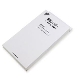 ダイキン交換用フィルター 集塵フィルター [ KAFP079...