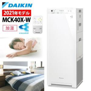 ダイキン 加湿ストリーマ空気清浄機 ホワイト MCK40X-W 花粉対策製品認証 加湿空気清浄機 19畳 加湿器 花粉 ニオイ 脱臭 ペット PM2.5|ニッチ・リッチ・キャッチ