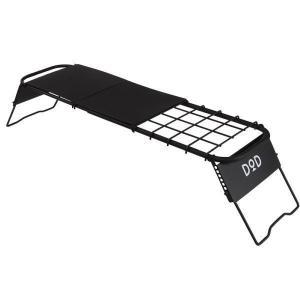 ソトメシンガーZとは、シャキーンと伸びて長さが調整できるゴトク内蔵型のソロテーブル。 ソロキャンプの...
