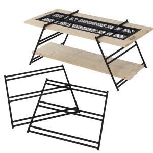 使い方自由自在なテキーラテーブル用レッグ。  テキーラテーブル用のレッグです。 テキーラテーブルと合...