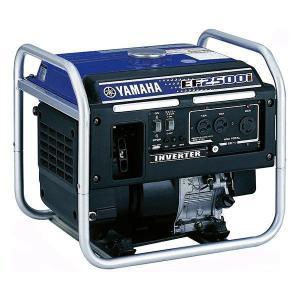 発電機 ヤマハ EF2500i インバーター発電機 / 試運転済、送料無料の発電機|mitsuyoshi