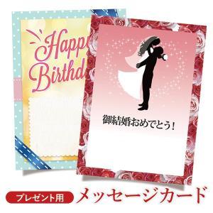 メッセージカードチケット♪|mitsuyoshi