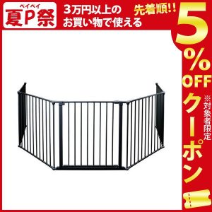 キャッシュレスポイント還元 ベビーダン ( BabyDan ) ハースゲート XXL ( ブラック ) ストーブ ゲート 保護|mitsuyoshi
