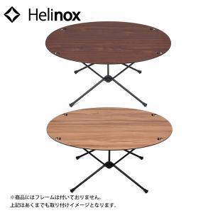 タクティカルテーブルM、テーブルワンのフレームに取り付けできる、オーバル型の天板です。 ※フレームは...