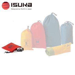 Stuff Bag XS  高い対水圧を持つ、防水コーティング加工ナイロンを使用したシンプルなスタッ...