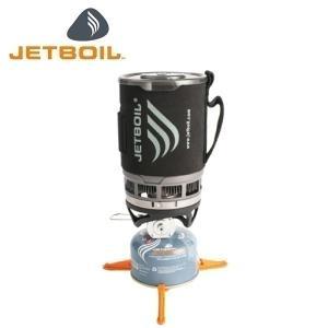ジェットボイル ( JETBOIL ) マイクロモ (カーボン)  1824380-CARB|mitsuyoshi