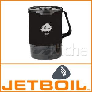 ジェットボイル ( JETBOIL ) スペアカップ 0.8L  1824389|mitsuyoshi