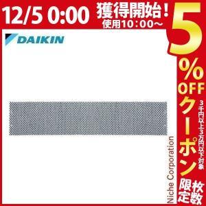 DAIKIN ダイキン 空気清浄フィルタ (2枚入り) KAF923A41 (主要適用機種:AN2508FX-W, F288FXV-W, F258FXV-W, AN2808FX-W)|mitsuyoshi