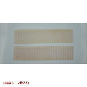 DAIKIN ダイキン 長持ち空気清浄フィルター(枠なし・2枚入り) KAF925D42 (主要適用機種:S25DTES-C、S22DTES-C、S28DTES-Wなど)|mitsuyoshi