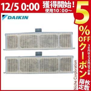 DAIKIN ダイキン 空気清浄フイルター(枠付2枚入り) KAF942B41 主要適用機種: F40BTRV-C、S28BTRS-C、S28BTRS-W など|mitsuyoshi