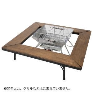 ロゴス テーブル アイアンウッド囲炉裏テーブル アウトドア 焚き火 木製 いろり 囲う