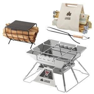 ゴトク付きで料理も楽しめる本格たき火台『The ピラミッドTAKIBI M』と焚き火で便利なツール3...