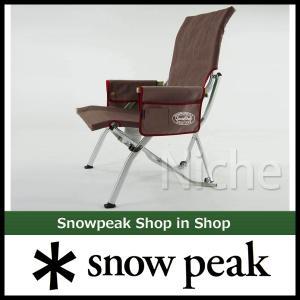 snow peak スノーピーク *2015年 限定モデル* ローチェア30 クラシック (グレー)  LV-091GY|mitsuyoshi