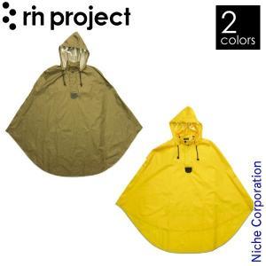 リンプロジェクト サイクルレインポンチョ レインコート レインウェア サイクリング 2093 アウトドア用品|mitsuyoshi