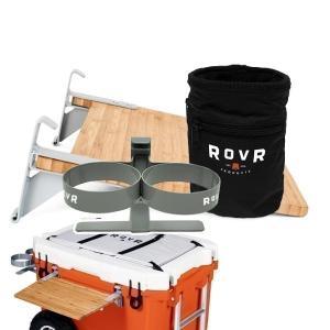 プレップボード、カップホルダー、スタッシュバッグのお得な3点セットです。  ■仕様 【ROVR PR...