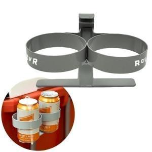 RovRのROLLR専用パーツのカップホルダーです。 ビール缶など2本置くことが可能です。 ■仕様 ...
