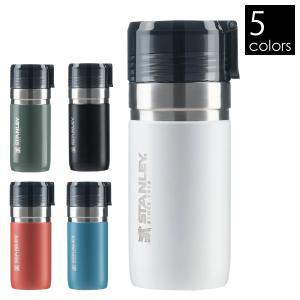 スタンレー ゴーシリーズ 真空ボトル 0.47L STANLEY アウトドア ボトル キャンプ|ニッチ・リッチ・キャッチ