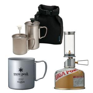 スノーピーク ノクターン&コーヒーセット キャンプ用品 ランプ ガスランタン マグカップ カフェラテ|mitsuyoshi