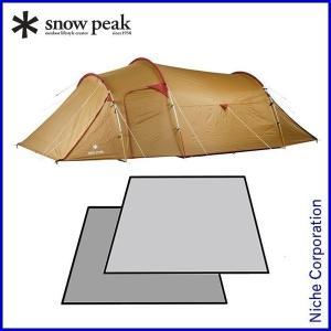 スノーピーク テント ヴォールト マット シート セット キャンプ用品 SDE-080|mitsuyoshi