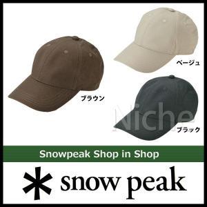 snow peak スノーピーク メンズコットンキャップ [ UG-225BE / UG-225BK / UG-225BR ]