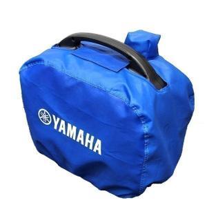 ヤマハ ボディーカバー ブルー (EF1600iS/EF16HiS用) QT4-YSK-200-00...