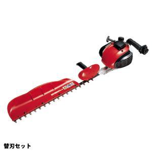 造園用 ヘッジトリマ HT751 Pro-1 AH20012 今だけ替刃1個プレゼント|mitsuyoshi