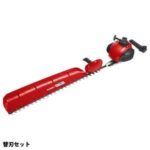 造園用 ヘッジトリマ HT1000 Pro-1 今だけ替刃1個プレゼント|mitsuyoshi