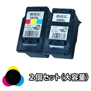 キャノン(CANON) リサイクルインク BC-340XL BC-341XL お得な2個セット PIXUS MG4230 MG4130 MG3530 MG3230 MG3130 MG2130 MX523 MX513 ピクサス