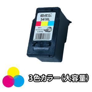 キャノン CANON リサイクルインク BC-341XL 大容量3色カラー 単品1本 TS5130S...