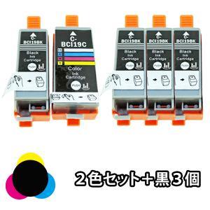 2色セット+黒3本 CANON キャノン 互換インク BCI-19BK 19CLR PIXUS iP...