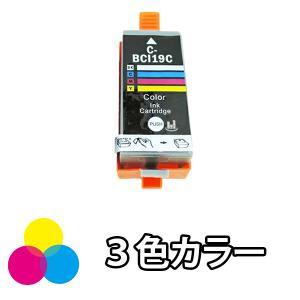 CANON キャノン 互換インク BCI-19CLR Color カラー 単品1本 PIXUS iP...