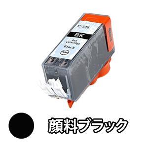 キャノン(CANON) 互換インクカートリッジ 顔料インク BCI-320PGBK (ブラック) 単品1本 PIXUS MP990 MP980 MP640 MP630 MP620 MP560 MP550 MP540 MX870 MX860