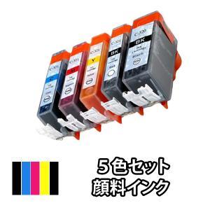 キャノン(CANON) 互換インク 顔料インク  BCI-321+320/5MP 5色セット MP990 MP980 MP640 MP630 MP620 MP560 MP550 MP540 MX870 MX860 iP4700 iP4600 iP3600