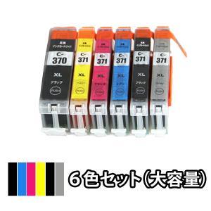 CANON キャノン 互換インクカートリッジ...の関連商品10