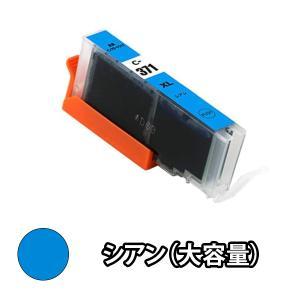 CANON キャノン 互換インク BCI-371XLC シアン大容量 単品1本 TS9030 TS8...